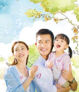 心安•怡住院医疗费用保险(H2017A/B)