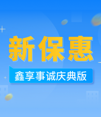 新?;蓥蜗硎鲁锨斓浒?>                     <font class=